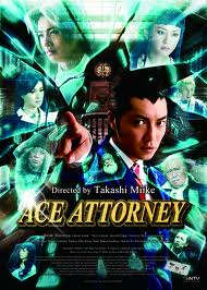 ace attorney poster