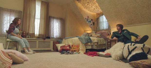 earl room