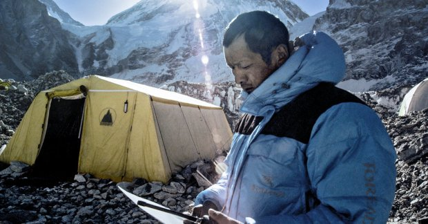 sherpa sherpa