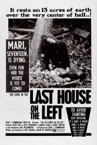 last house poster