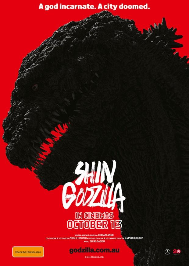 shin-poster